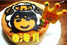 みっくんのお誕生日ケーキ♡の画像(プリ画像)