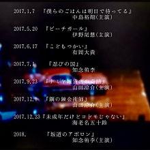 New×6 Movie informationの画像(MOVIEに関連した画像)