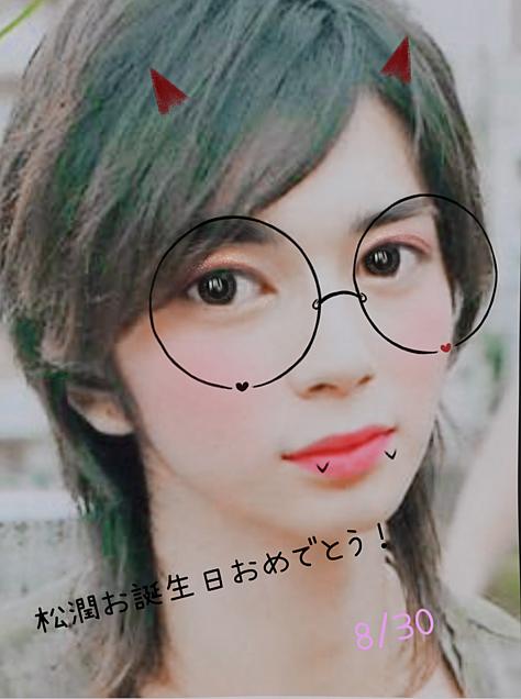 8/30は松本潤の誕生日!の画像(プリ画像)