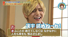 Hey! Say! JUMP 山田涼介の画像(ジャンプに関連した画像)