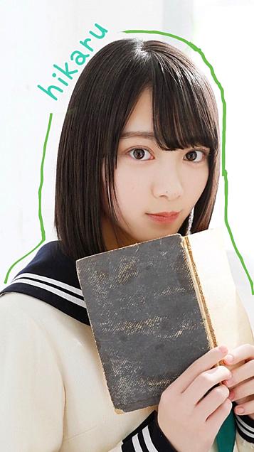 森田ひかるの画像(プリ画像)