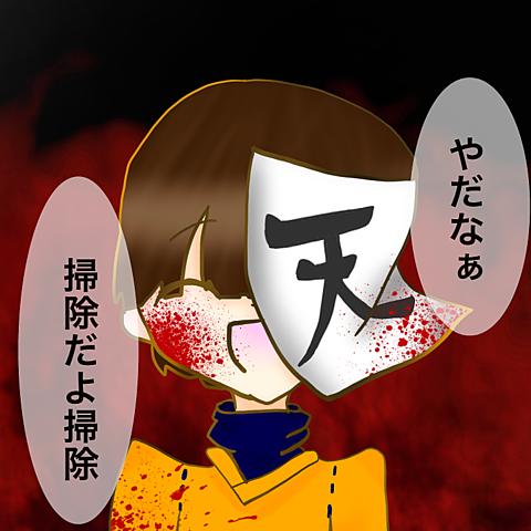 ロボロくん☆の画像(プリ画像)