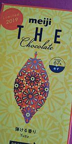 THE  Chocolateの画像(#チョコレートに関連した画像)