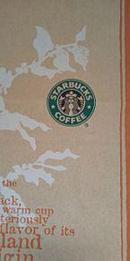 スタバ×紙袋の画像(袋に関連した画像)