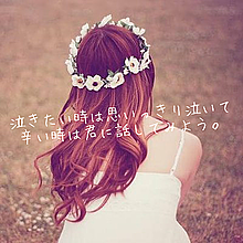 恋の画像(恋物語に関連した画像)