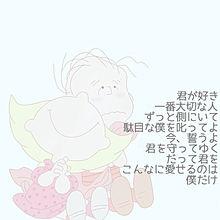 保存⇒いいね♡の画像(プリ画像)