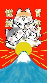 あけおめの画像(丑年に関連した画像)