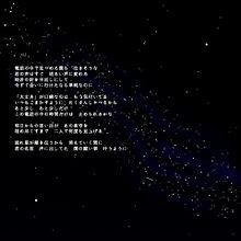 KAT-TUN/STARの画像(プリ画像)