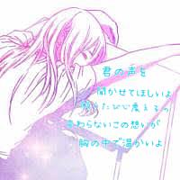 西野カナの画像(西野カナに関連した画像)