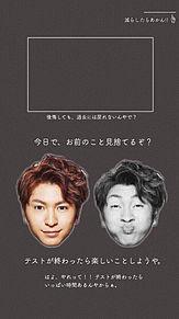リクエスト!の画像(#吉野晃一に関連した画像)