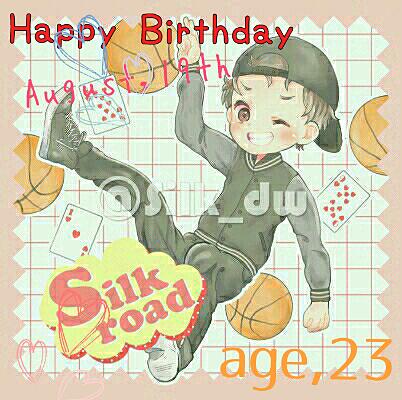 .*♥Happy Birthday ♥*.シルクさんの画像(プリ画像)