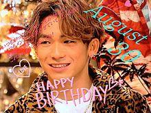 NAOTO、Happy Birthday!!!