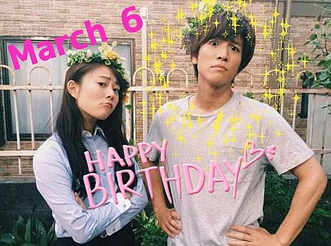 岩ちゃんHappy Birthday!!の画像(プリ画像)
