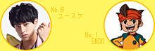 イナズマ超特急 ヘッダー画の画像(#吉野晃一に関連した画像)