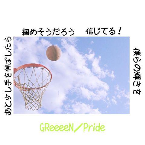 GReeeeNの画像(プリ画像)