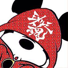 ♥♥白濱♥亜嵐♥♥さんリクエスト☆の画像(プリ画像)