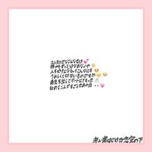♡ 赤 い 実 は じ け た 恋 空 の 下 ♡の画像(空に関連した画像)