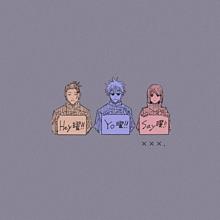 ×××.の画像(五条悟に関連した画像)