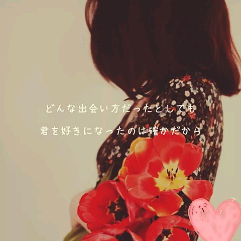 遠距離恋愛の画像(プリ画像)
