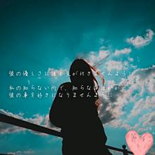 遠距離恋愛の画像(遠距離に関連した画像)