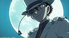 名探偵コナン 怪盗キッドの画像(名探偵コナンに関連した画像)