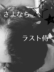 彼氏の画像(つけまに関連した画像)