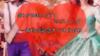ONE OK ROCK ▲▼ 歌詞画 保存はいいね プリ画像
