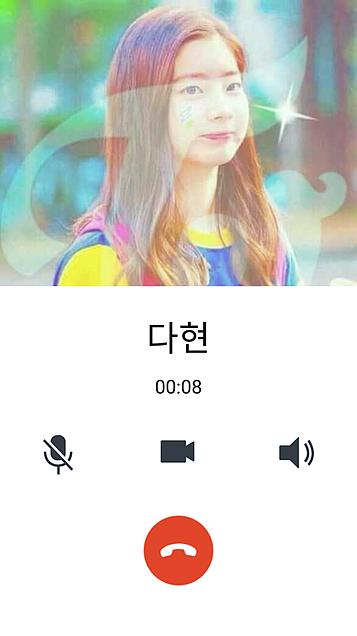 Twice 김다현の画像(プリ画像)