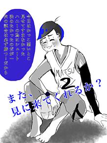 バスケー!の画像(プリ画像)