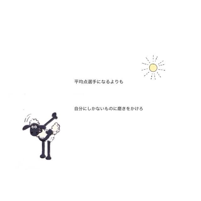 野村 監督 名言