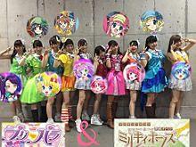 アニメロサマーライブ2015の画像(アニメロサマーライブに関連した画像)