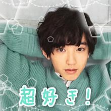 ちょーーーーすきっ!!の画像(#みっちーに関連した画像)