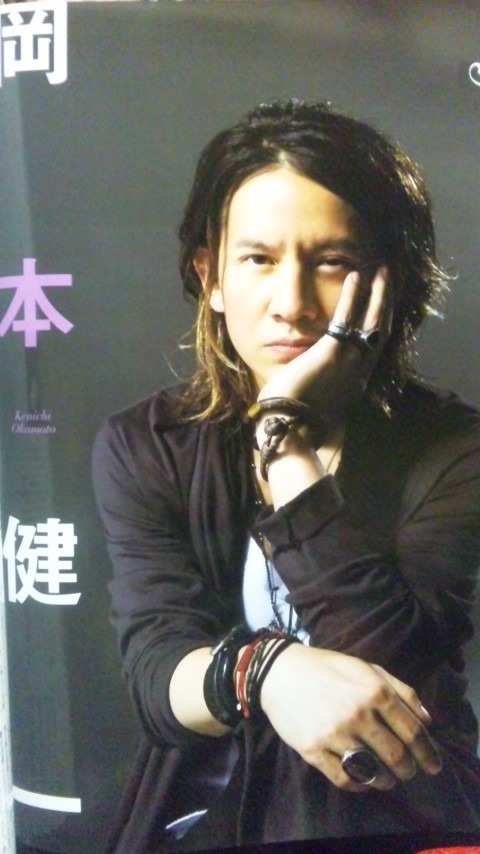 岡本健一の画像 p1_39