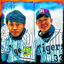 🐯🐯🐯の画像(かっこいい 阪神タイガースに関連した画像)