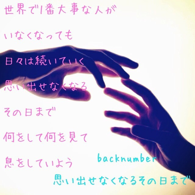 Back numberの画像 p1_30