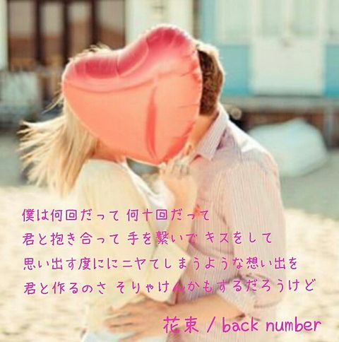 Back numberの画像 p1_12