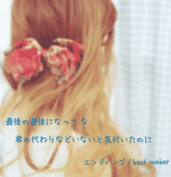 Back numberの画像 p1_22