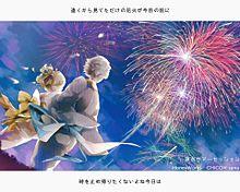東京サマーセッションの画像(夏/祭り/花火/浴衣に関連した画像)