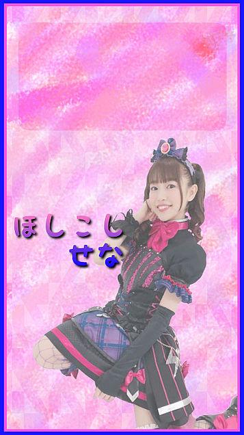 AIKATSU☆STARS!の画像 プリ画像