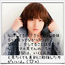 伊野ちゃん♡の画像(プリ画像)