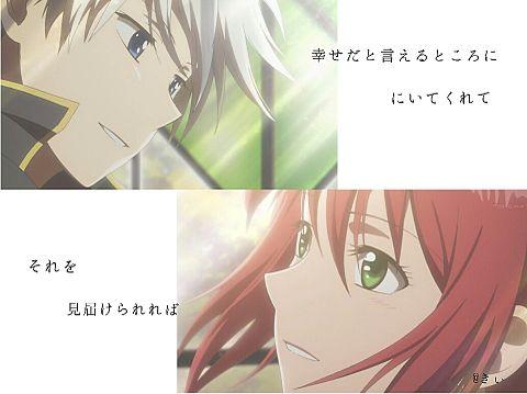 赤髪の白雪姫好きな方ポチ!の画像(プリ画像)
