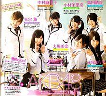 私立バカレア高校 AKB48の画像(プリ画像)