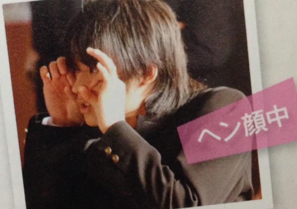 松村北斗の画像 p1_38