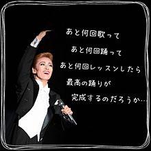 れんちー☆様リクエスト プリ画像