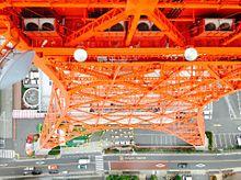 もらうときポチ!東京タワー!の画像(プリ画像)