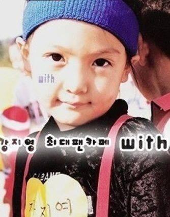 カンジヨン 幼少期の画像(プリ画像)