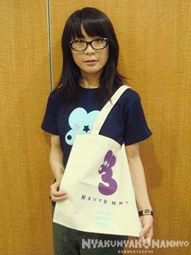 橋本絵莉子の画像 p1_17