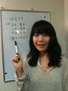 橋本絵莉子の画像 p1_37