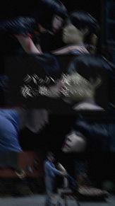 [サカナクション]の画像(プリ画像)