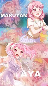 バンドリ 丸山彩 壁紙の画像(iPhoneに関連した画像)